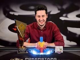 【GG扑克】Adrian Mateos Diaz夺得扑克之星蒙特卡洛5万欧元豪客赛冠军