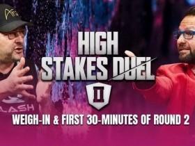 【GG扑克】丹牛VS Hellmuth重赛今日启动 丹牛仍被大众看好 美国两职业牌手或将在八角笼解决彼此间的矛盾