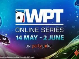 【GG扑克】WPT非现场系列赛于5月14日正式开启