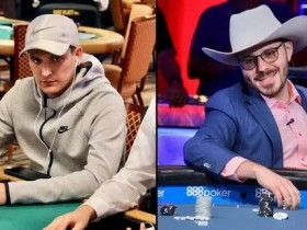 【GG扑克】单挑赛中丹牛的扑克教练以7.2W美元盈利暂时领先Dan Smith 如何成为2021年WSOP的扑克发牌员