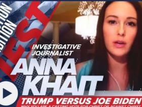 【GG扑克】Anna Khait否认关于她与间谍活动有关的报道