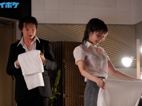 "【GG扑克】IPX-675:湿身女上司""桃乃木かな""挑逗处男属下一晚被整了9发!"