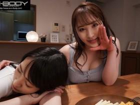 "【GG扑克】EBOD-829:巨乳姐姐""北野未奈""低语淫语贴身奶诱惑妹妹的男友中出!"