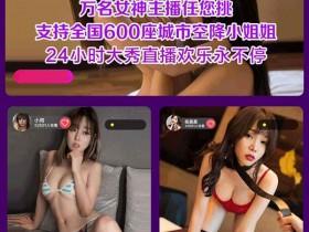 【GG扑克】终结休业状态!百瀬凛花在小孩的房里偷情!