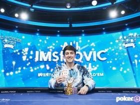 【GG扑克】Ali Imsirovic赢得今年的第六个豪客赛冠军
