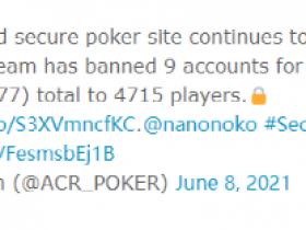 【GG扑克】WPN封禁9个机器人账户追回15万刀退款