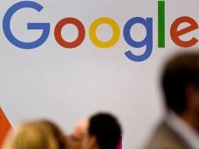 【GG扑克】报告称谷歌仍主导美国搜索广告市场 亚马逊后劲更足