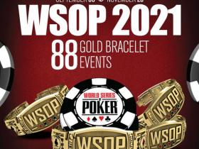 【GG扑克】2021WSOP五大性价比超高的赛事!
