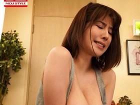 "【GG扑克】乳房要掉出来啦!J罩杯巨乳""有栖花あか""不爱穿胸罩,身旁的男性全部发情蹂躏!"