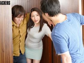 【GG扑克】妃ひかり(妃光莉)作品ADN-333 :儿子同学满足饥渴的单亲妈妈!
