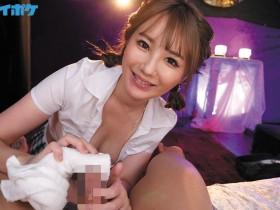 【GG扑克】天海つばさ(天海翼)作品IPX-709: 红牌女神用嘴为客人清理排解积累的精力。