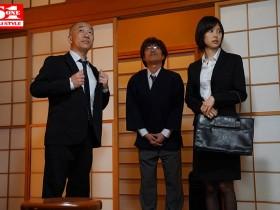 【GG扑克】葵つかさ(葵司)作品SSIS-145:上司的肉棒比男友的还舒服。