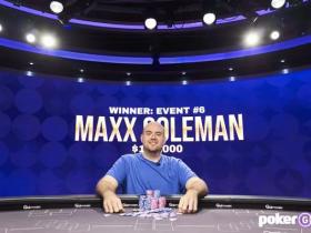 【GG扑克】Maxx Coleman获得扑克大师赛第六项赛事冠军!