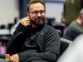 【GG扑克】丹牛解释为何出售自己的WSOP股份