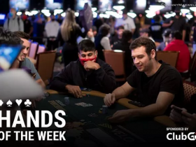 【GG扑克】超级碗冠军Michael Addamo,在WSOP上屡战屡败……