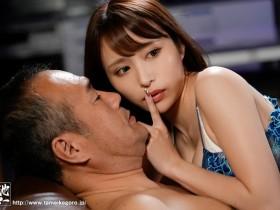 "【GG扑克】MEYD-698:主动送上门!""伊藤舞雪""雪嫩乳房直扑公公!"