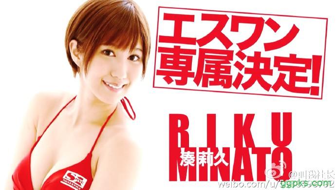 【GG扑克】三上悠亚、希崎杰西卡、凑莉久、辻本杏移籍S1