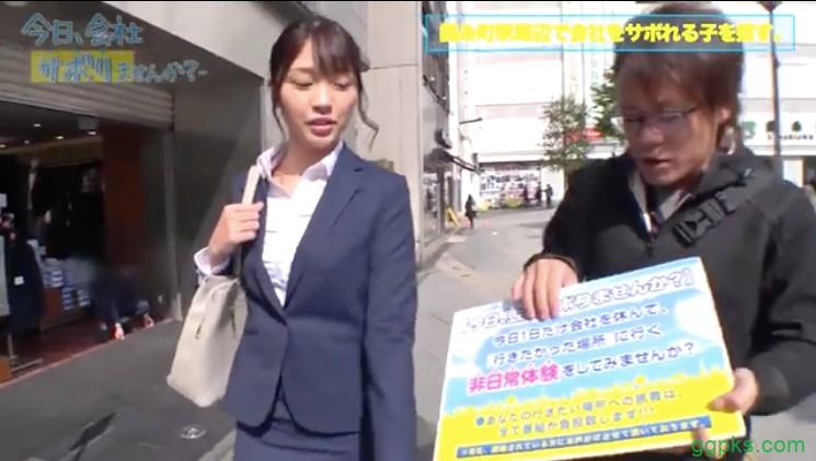 【GG扑克】CHNー183花泽日葵(花沢 ひまり)变身麻豆系小姐姐