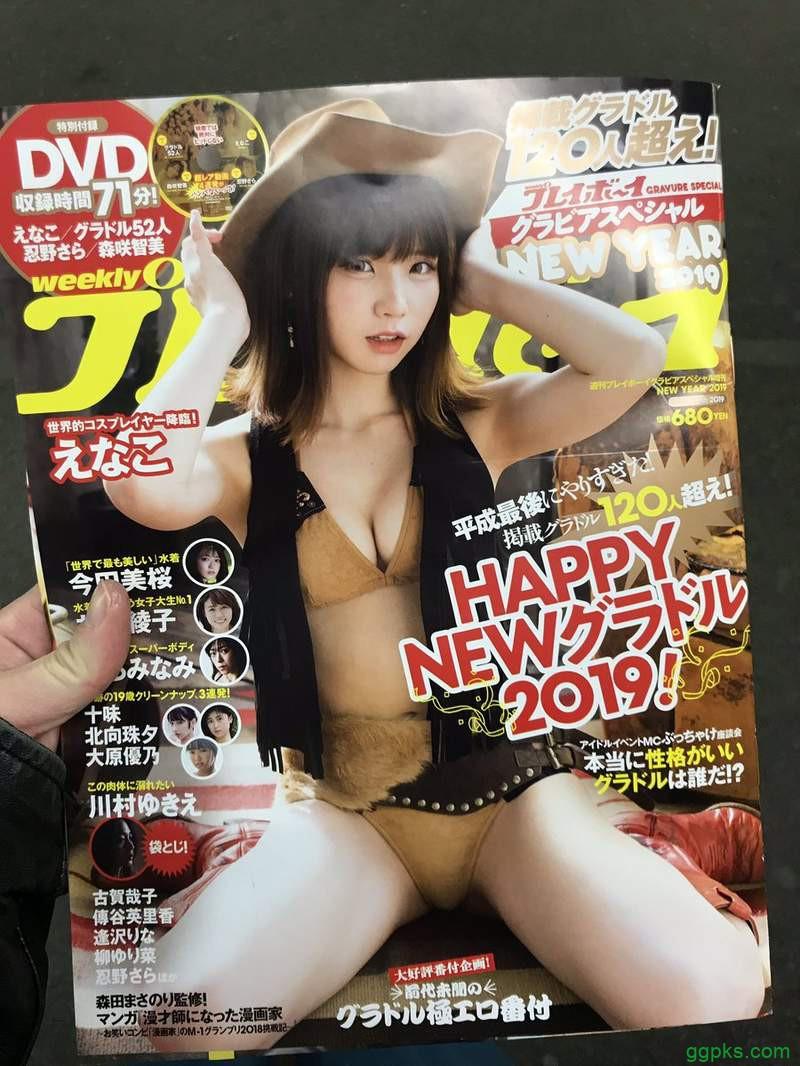 【GG扑克】日本相扑级写真女星 性感解放不露三点