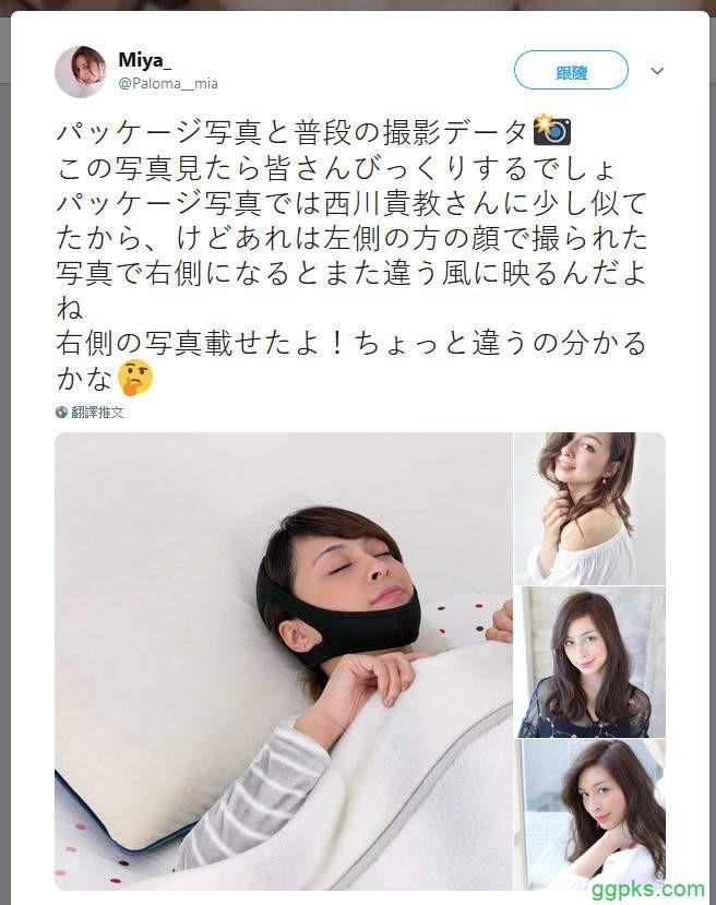 【GG扑克】日巴混血模特Miya 神似教主西川贵教