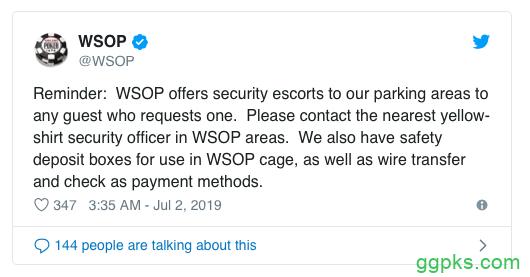 【GG扑克】WSOP回应扑克玩家人身安全问题