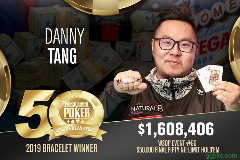 【GG扑克】香港牌手Danny Tang斩获五十周年庆冠军,入账https://www.ggpkcn.com/wp-content/uploads/2020/05/1562839990117497.jpg,608,406