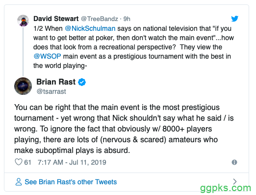 【GG扑克】丹牛发推说Nick Schulman并未因不当言论被节目组开除