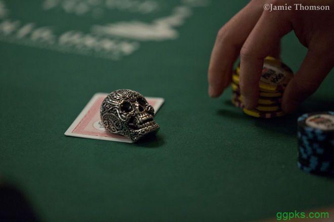 【GG扑克】牌局分析:无跟注的范围