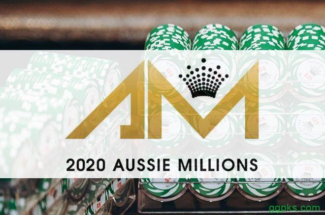 【GG扑克】2020澳洲百万赛事赛程公布!