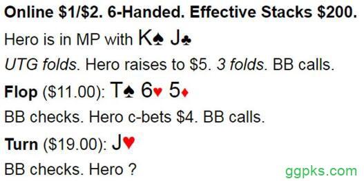 【GG扑克】扑克小测验:转牌圈持续下注