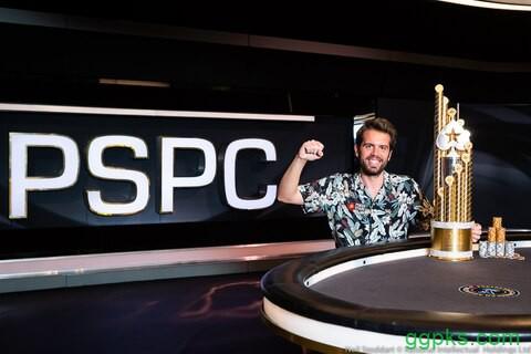 【GG扑克】PS宣布停办扑克之星加勒比海奇遇赛事