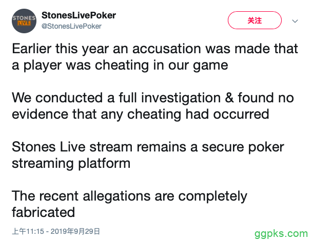 【GG扑克】Mike Postle和斯通斯对簿公堂,赔偿高达00万