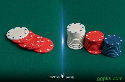 【GG扑克】如何在大注和小注之间做出选择