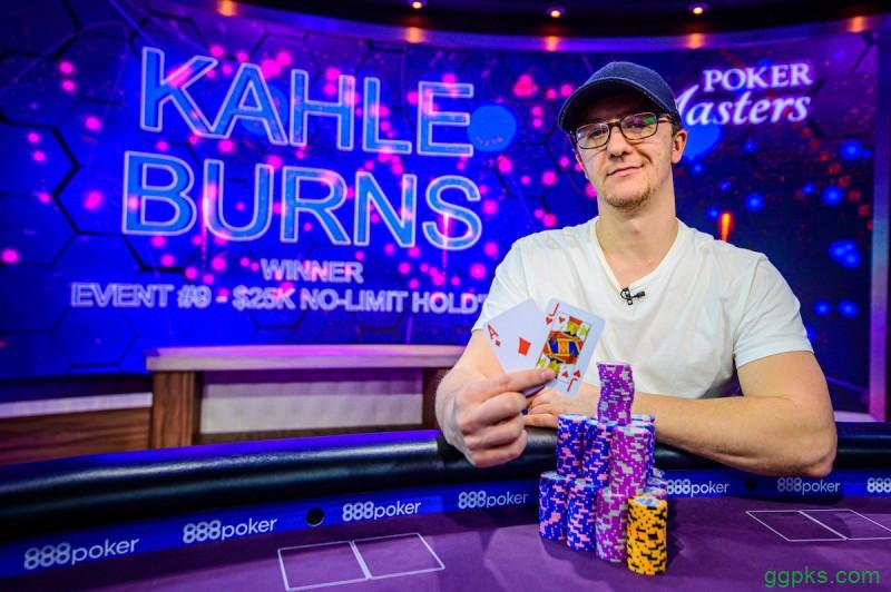 【GG扑克】扑克大师赛:Kahle Burns斩获,000 NLH胜利,Sam Soverel领跑玩家排行榜