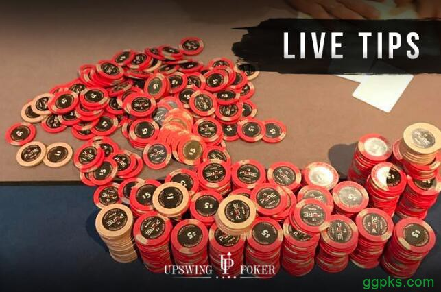 【GG扑克】八个让你口袋更充实的现场扑克技巧