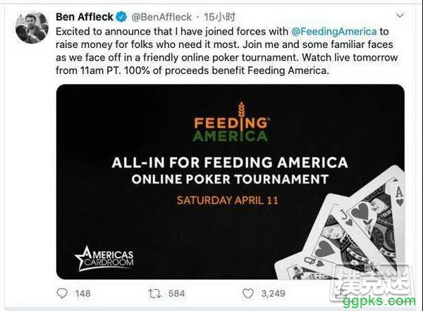 【GG扑克】Ben Affleck,Tom Brady和Matt Damon将出席全明星阵容