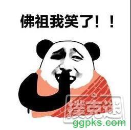 "【GG扑克】惊!难道罗志祥口中的""多人运动""是指..."