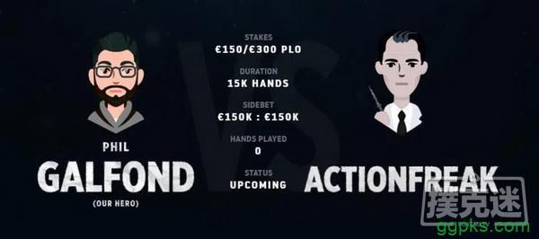 【GG扑克】Galfond最强劲的对手ActionFreak即将登场