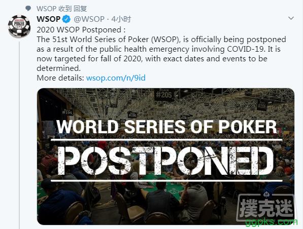 【GG扑克】一周要闻丨51届WSOP推迟举办;明星团队成员发起SNG挑战;APT线上赛即将开始
