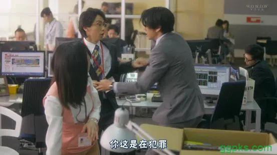 【GG扑克】被逼出来的业界传奇-《马赛克日本》