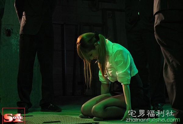 【GG扑克】SOE-951:H奶混血女优经典凌辱作,巨乳女搜查官「ティア」惨遭蹂躏!