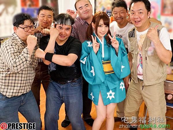 【GG扑克】ABP-510:被动漫美少女长谷川るい欺骗感情,社员们用身体报复!