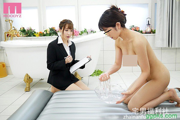 【GG扑克】MIDE-703:日下部加奈最新番号,SOD巨乳社员挑战风俗娘帮男客人洗泡泡浴!
