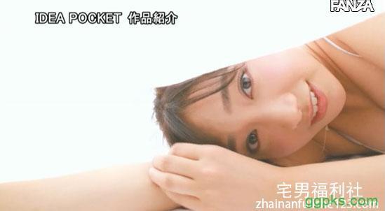 【GG扑克】IPX-422:加美杏奈最新番号,神一般的新人!最强笑颜、最猛床技降临偶像梦工厂!