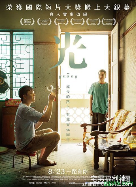 【GG扑克】《光》:我的光,我的声音。