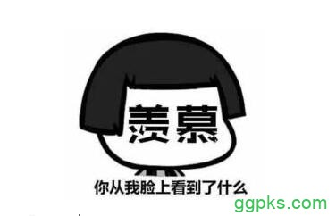 【GG扑克】实名羡慕安徽身份证照可自拍上传,再也没有身份证太丑带来的烦恼了!