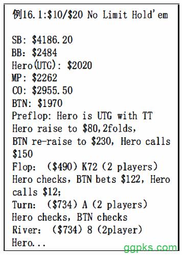 【GG扑克】常规桌中级:袒露的范围
