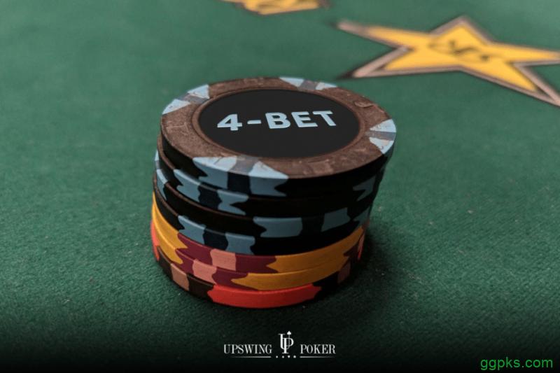【GG扑克】德州扑克顶级职业牌手如何处理4bet