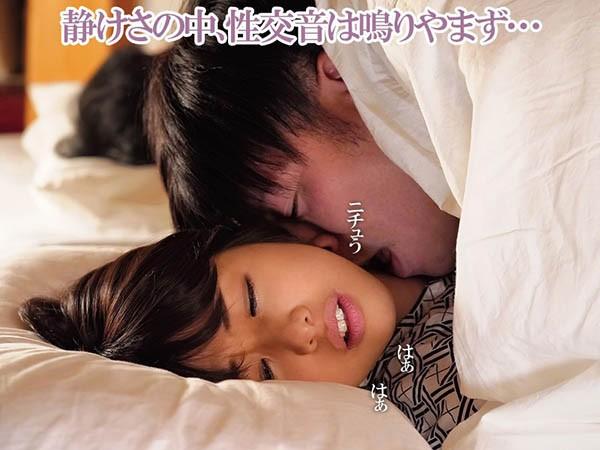 【GG扑克】DVAJ-449:甜美嫂子川上奈々美钻进小叔棉被传出各种淫声!