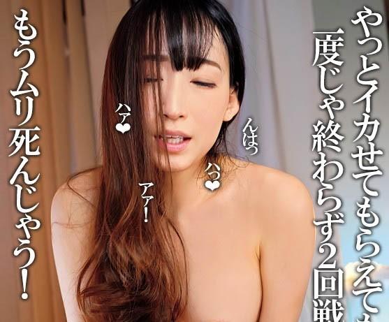 【GG扑克】DVAJ-450:淫荡的莲实克蕾儿美臀肉体的高速坐击…